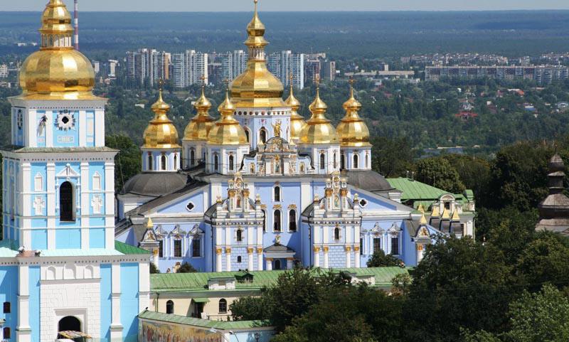 Такси Минск - Киев